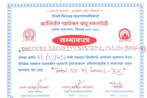 Certificate of Blood Donation